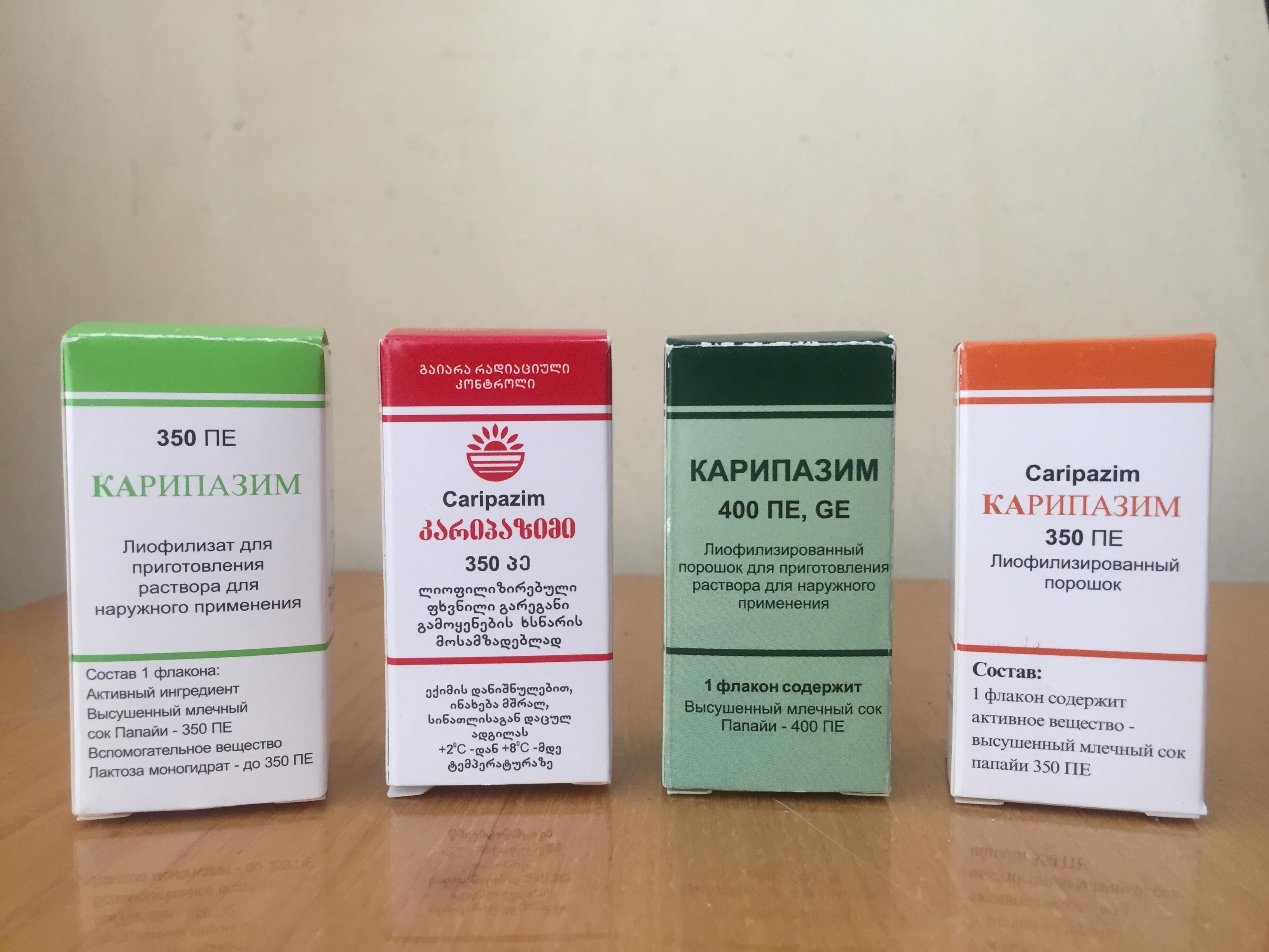 Caripazim® - Ukraine